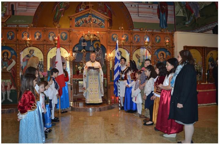 Greek Language School | St  Katharine Greek Orthodox Church